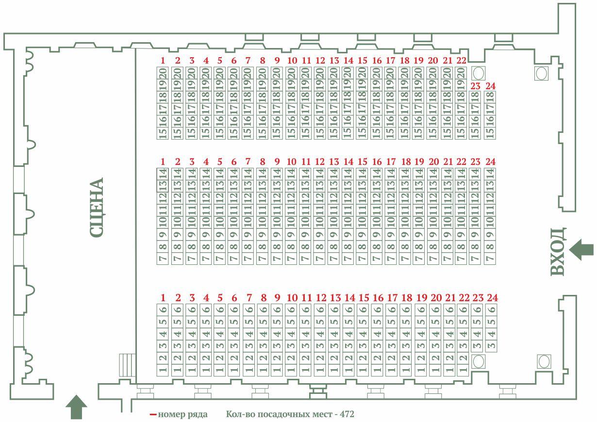 Схема зала колонного зала